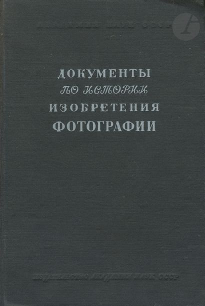 TCHIBISSOV, K.V. [Signed] Documents sur l'Histoire...