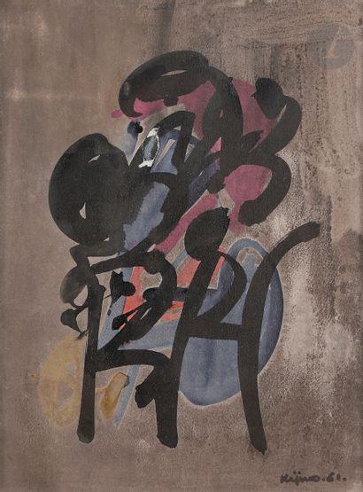 Ladislas KIJNO (1921-2012) Composition, 1961...