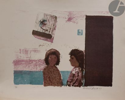 Alistair Grant (1925-1997) Enfants et cage...