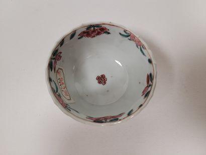 Ensemble de six coupelles à sorbet, Chine, Compagnie des Indes, XVIIIe - XIXe siècle...