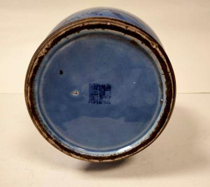 Vase de forme balustre en porcelaine, Chine, XXe siècle A décor de bambous et de...