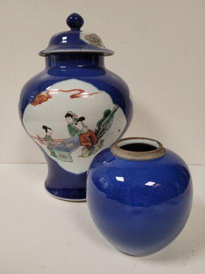 Petit pot à gingembre en porcelaine, Chine,...