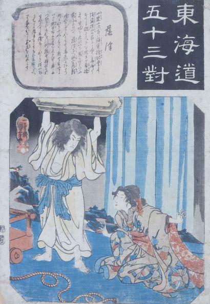Utagawa KUNIYOSHI (1798 - 1861) Deux oban...