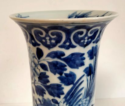 Blue and white porcelain scroll vase, China, 19th centuryDecorated with phoenixes...