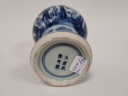 Small baluster porcelain vase, China, 19th centuryA blue and white decoration of...