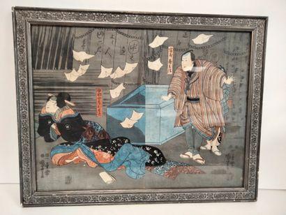Utagawa KUNIYOSHI (1798 - 1861) Diptyque...