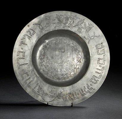 PLAT DE SEDER Hollande, XVIIe siècle, daté...
