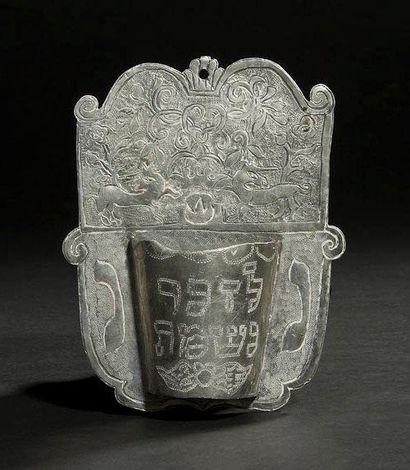 [YAHRZEIT] LAMPE MéMORIALE Allemagne, XVIIIe...