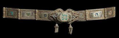 CEINTURE DE MARIAGE Caucase ou Tunisie, XXe siècle. Argent gravé, ciselé et partiellement...
