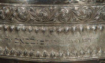 BASSIN POUR LE LAVAGE DES MAINS DES KOHANIM (Prêtres) Russie orientale ou Iran,...