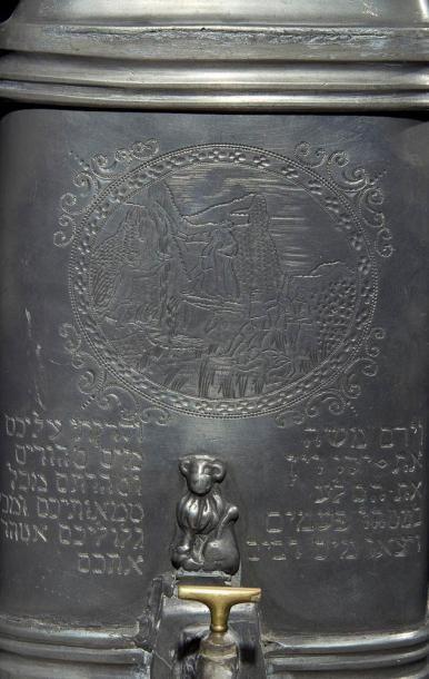 [GISSEF] FONTAINE ET SON BASSIN Allemagne, XVIIIe siècle, datée en hébreu 1783....