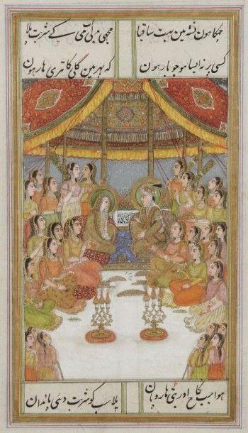 Mariage princier, Inde moghole, Delhi, fin...
