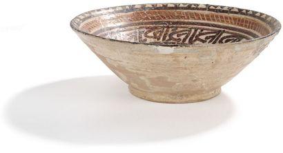 Trois coupes en céramique, Iran oriental,...