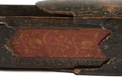 Trois plumiers et boîte, Iran, XIXe - XXe...