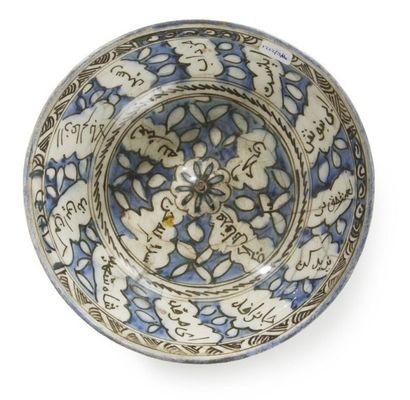 Bol à ombilic central, Iran qâjâr, fin XIXe...