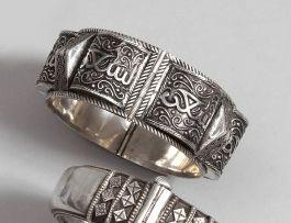 Deux bracelets en argent, Tunisie, début...