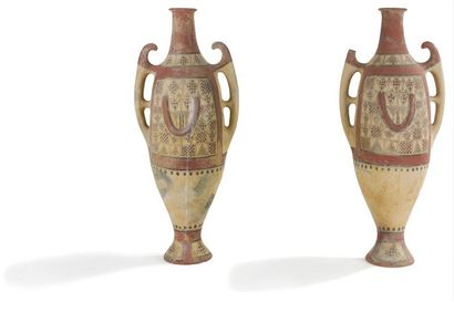 Paire de jarres à pieds berbères, Grande Kabylie, tribu Aït Aîssi, fin XIXe -début...