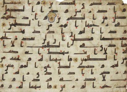 Grande page de Coran, Proche-Orient ou Afrique...