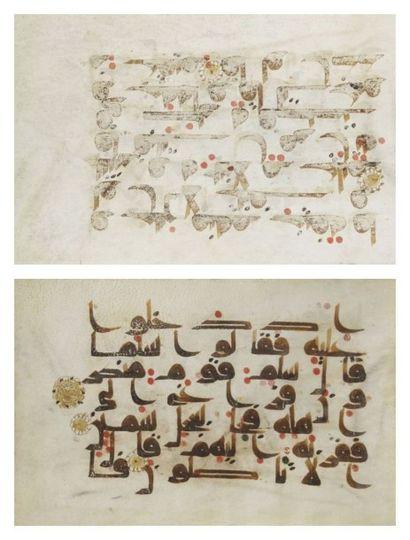 Folio de Coran, Proche Orient ou Afrique...