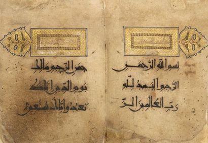 Partie de Coran, Iran ou Iraq, Empire Abbasside,...