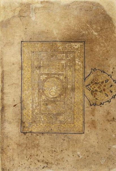 Partie de Coran, Iran ou Iraq, Empire Abbasside, XIe siècle. Quatre folios sur papier,...