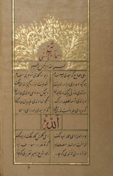 Manuscrit religieux ottoman sur les différents...