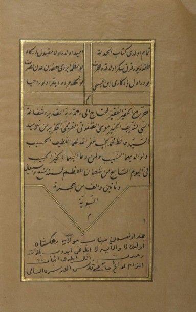 Manuscrit religieux ottoman sur les différents noms de Dieu, Sharh Asmâ al-Hosnâ,...