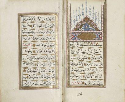 Livre de prière, Dalâ'il al-Khayrât, Turquie...
