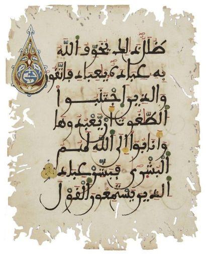 Folio de Coran Maghrébin, Afrique du Nord, fin XVe siècle Folio de coran maghrébin...