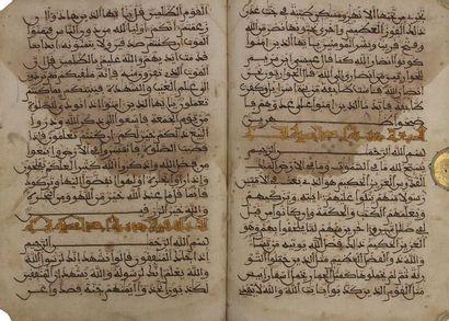Partie de Coran, Maroc, probablement XVIIe...