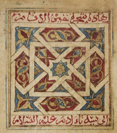 Petit livre de prière, Dala'il al-Khayrat,...