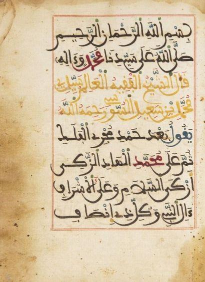 Horoscope, Maroc, daté 1227H. / 1812 Manuscrit...