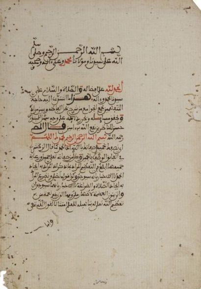 Quatre manuscrits juridiques, Afrique du...