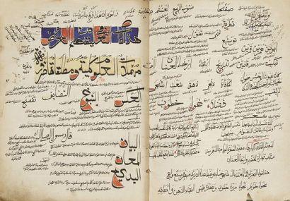 Commentaire des Qasîda mystiques, Proche-Orient,...