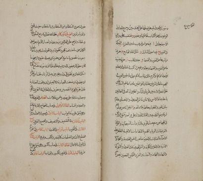 Manuscrit composite, traité de géométrie partiellement daté, et traité d'astronomie,...