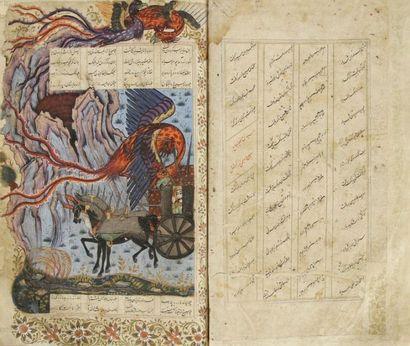 Manuscrit, Shâhnâmeh ou Livre des rois, par Firdawsî, Iran Qâjâr, fin XIXe siècle...