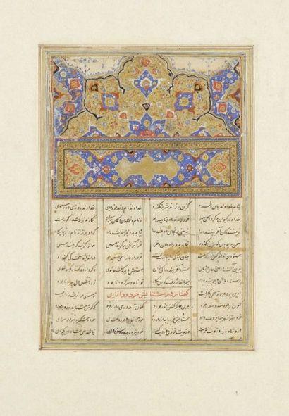 Frontispice sarlowh de Shâhnâmeh,Iran, XVIIe...