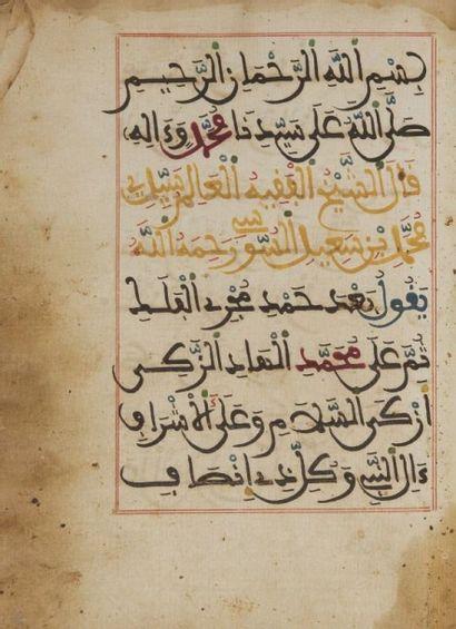 Horoscope, Maroc, daté 1227H. / 1812 Manuscrit en arabe de douze folios sur papier,...