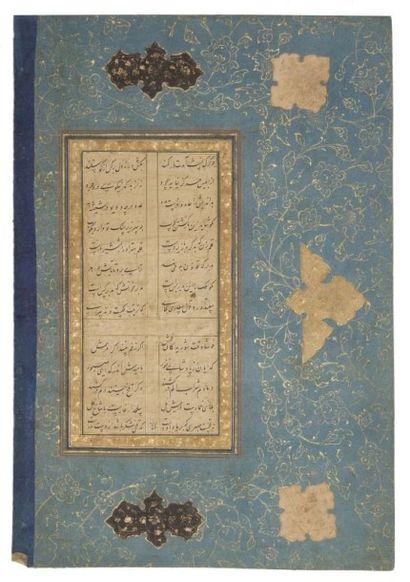 Folio d'un Bustan de Sa'adi, Iran, XVIIe...