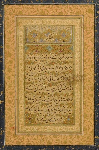 Grande page d'album moghol, fin XVIIIe siècle Couple à sa toilette, Inde moghole,...