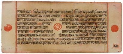 Page de manuscrit Jain, Kalpa sutra, Gujarat, XVe siècle. Texte en nagari à l'encre...