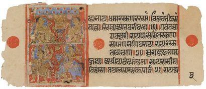 Page de manuscrit Jain, Kalpa Sutra, Gujarat,...