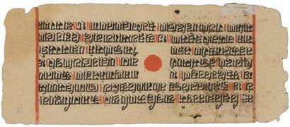 Page de manuscrit Jain, Kalpa Sutra, Gujarat, XVee siècle. Texte en nagari à l'encre...
