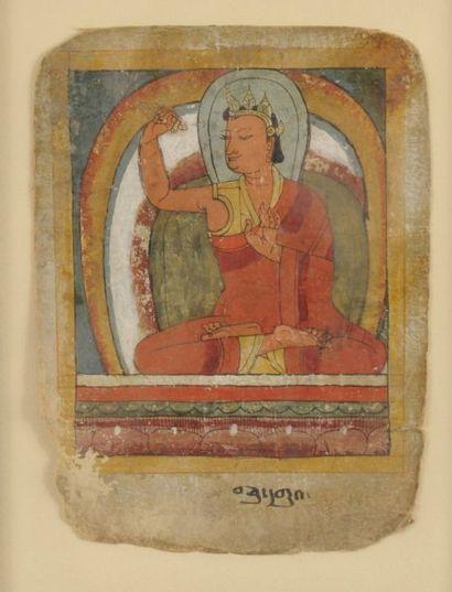 Divinité lié au «Phur-bu ou Vajra», Tibet...