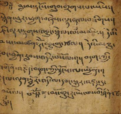 Divinité lié au «Phur-bu ou Vajra», Tibet XVe siècle. Il s'agirait d'une représentation...