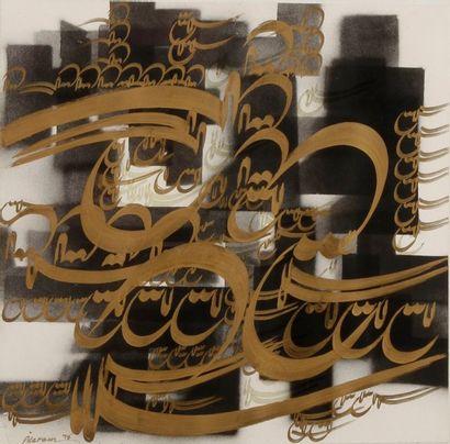 Faramarz PILARAM [iranien] (1937-1982)