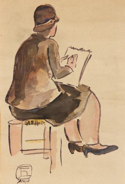 SANYU (CHANG YU) [chinois] (1901-1966)