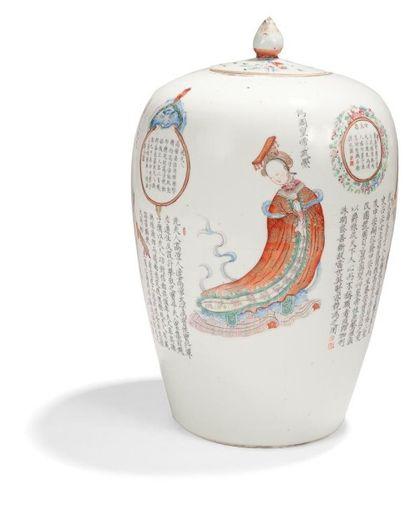 CHINE - Fin XIXe siècle