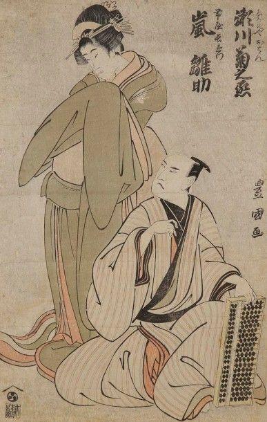 Toyokuni I (1769-1825)