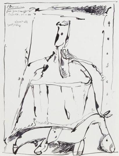 Sayed DARWICHE [égyptien] (né en 1949)